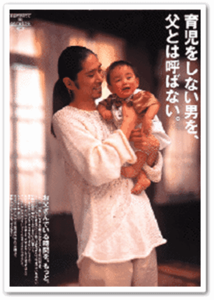 安室奈美恵息子画像 元夫のTRF SAMさんと長男の温人くん.png