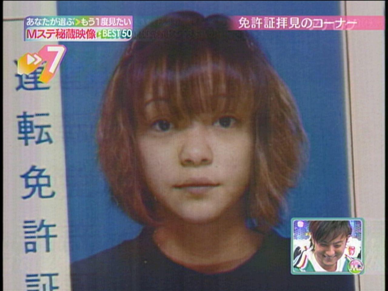 奈美恵 息子 安室 安室奈美恵の息子の顔写真と現在?同志社大学と医学部?誕生日とインター?